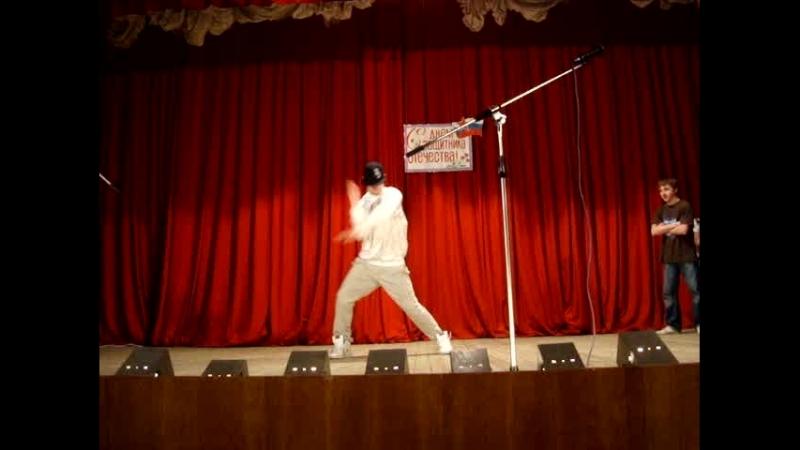 Юрчик танцует.23.02.2009г.