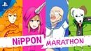 Nippon Marathon Launch Trailer PS4