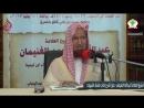 Кашфу Шубухат Урок 5 5 Озвучка Шейх аль Гъунайман