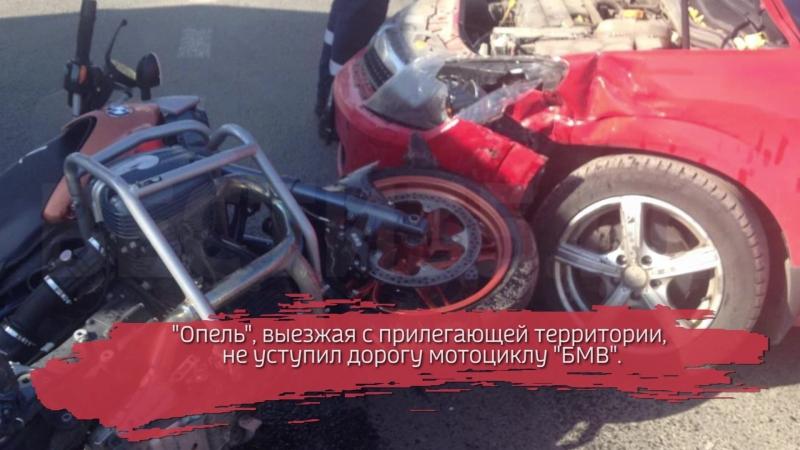 Девушка на «Опеле» сбила мотоциклиста: мужчина в больнице