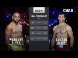 UFC 224 Warlley Alves VS Sultan Aliev