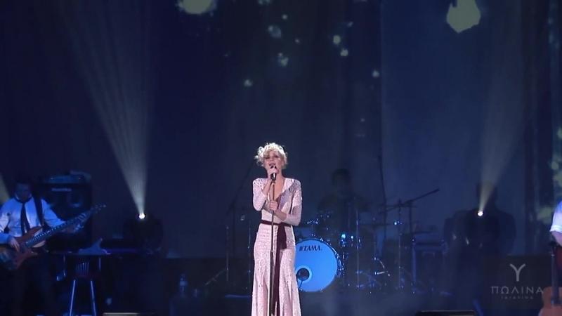 12-Полина Гагарина - Колыбельная (HDV-pro, Live)