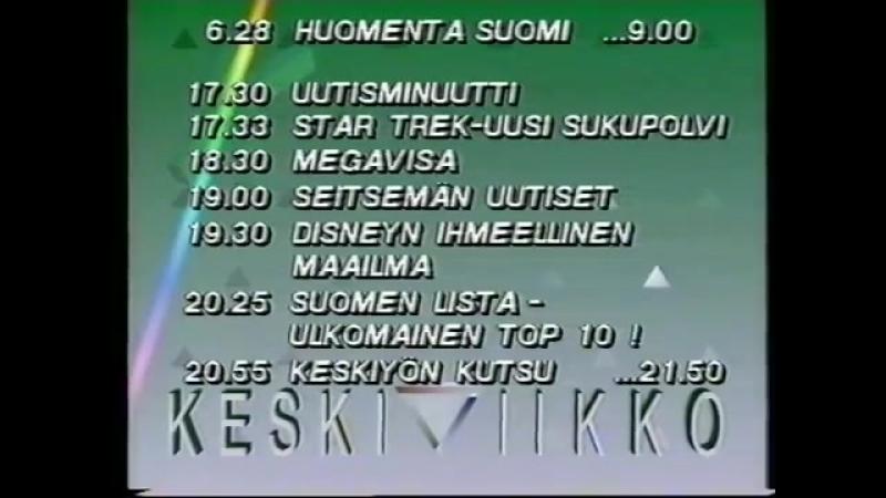 Программа передач и конец эфира (Kolmoskanava [Финляндия], 29.10.1991)