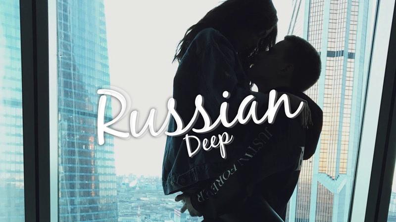 Маша Кольцова - Оставайся Со Мной (Taron Daria Montali Remix)