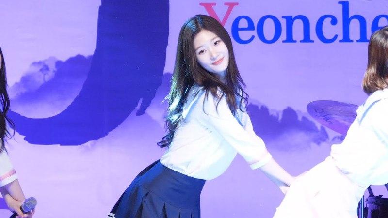 180504 다이아 정채연 4K 직캠 나랑사귈래 DIA Chaeyeon fancam - Will you go out with me (연천 구석기축제) by Spinel