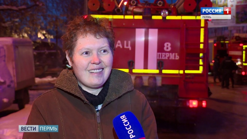 В МЧС назвали предварительные причины пожаров в Прикамье