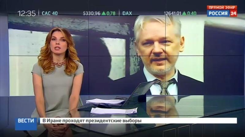 Новости на Россия 24 • Швеция больше не обвиняет Ассанжа в изнасиловании