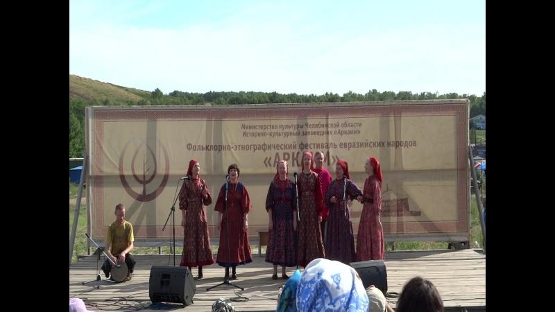 Фольклорно- этнографический фестиваль евразийских народов Аркаим