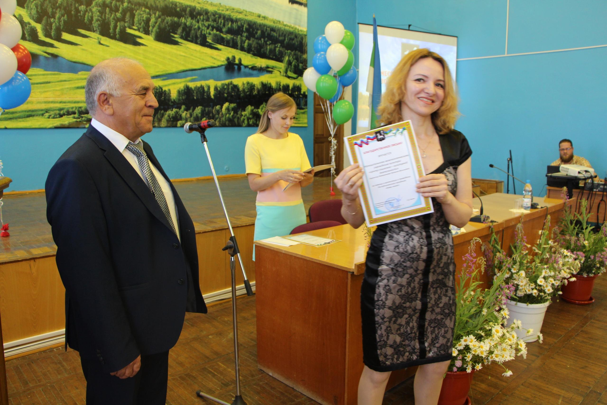 В канун Дня образования Удорского района в администрации состоялась торжественная коллегия