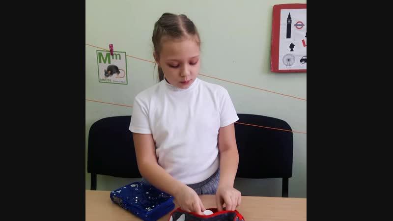 правила игры my_toys_and_numbers от Ульяны