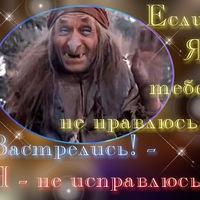 Анкета Алексей Бехтерев