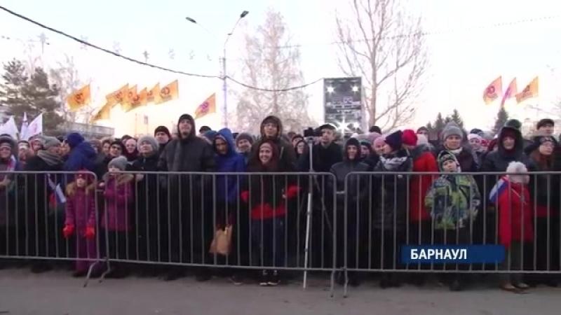 Как в Барнауле прошла годовщина воссоединения Крыма с Россией