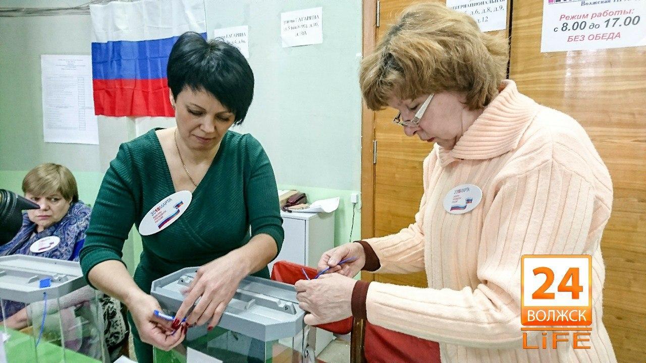 В Волжске открылись избирательные участки.