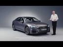 2019 Audi A6 Ауди А6 2019 года Презентация!