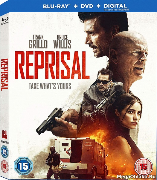 Расправа / Reprisal (2018/BDRip/HDRip)