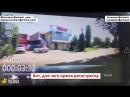 Школьник на велике бросился под машину в Армавире на Сов. Армии - Тимирязева