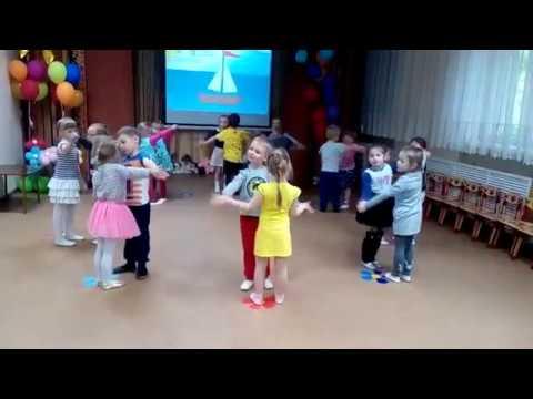 Танец Лодочка Евтодьевой Аллы / средняя группа/ из диска Танцевальные обучалочки/