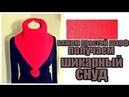 DIY ВЯЖЕМ ПРОСТОЙ ШАРФ-ПОЛУЧАЕМ ШИКАРНЫЙ СНУД