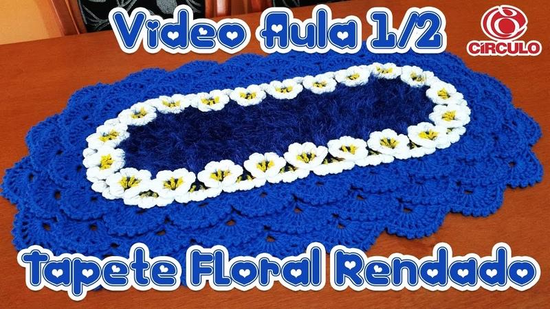 Tapete Floral Rendado 12