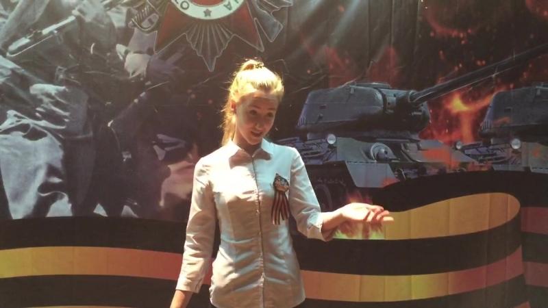 Вера Мерошникова -