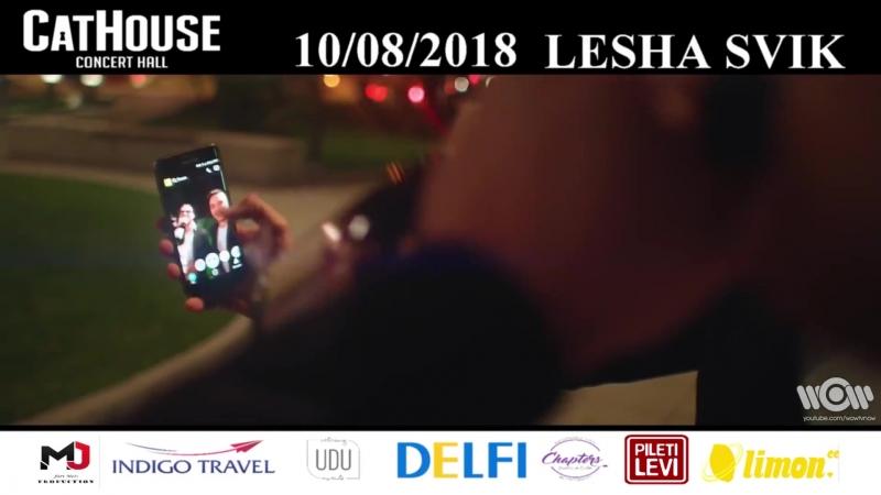 Леша Свик | Tallinn, Cathouse (10.08.2018)
