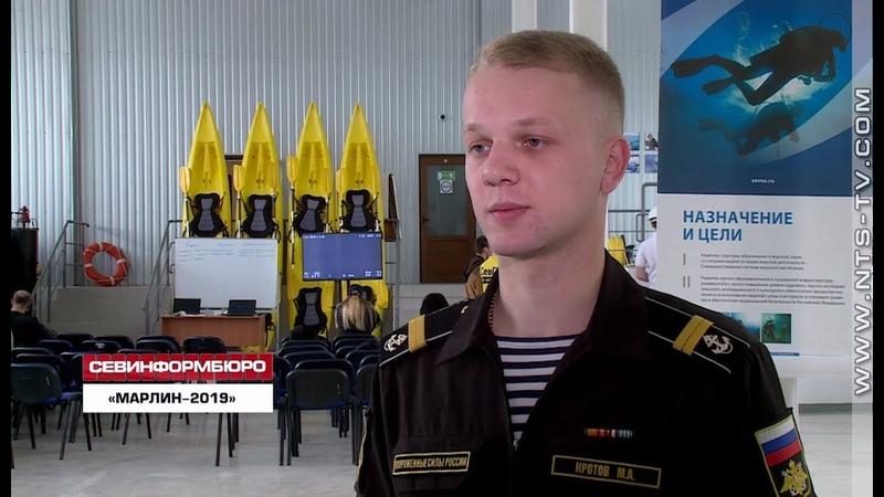 В Севастополе прошел первый чемпионат по пилотированию телеуправляемыми подводными роботами