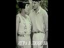 Игра в любовь (1935) фильм смотреть онлайн