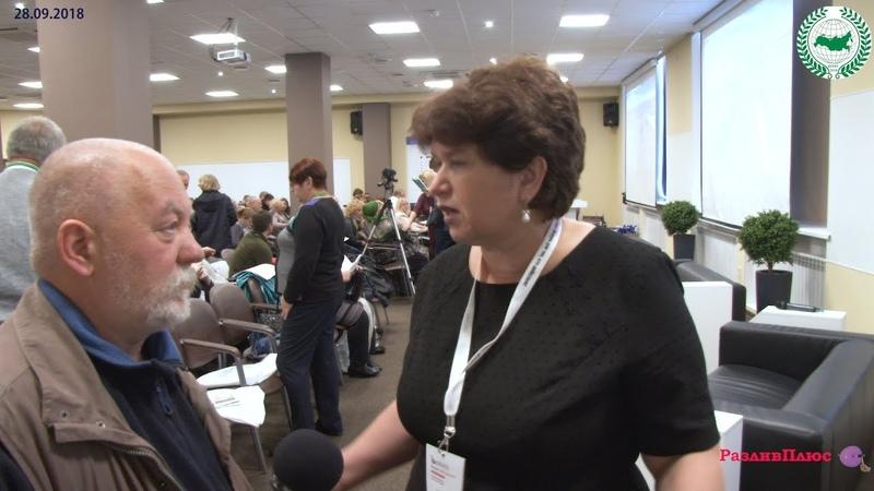 Интервью в перерыве Форума садоводов. Поливанова Т.А.