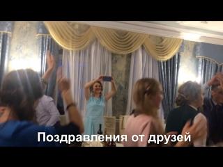 Свадьба за минуту. Лиана и Андрей. Ведущий Марат Ярков и Ярковшоу