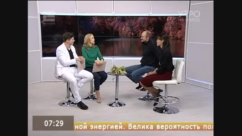 Утро на Енисее_Анонс Кинолектория ВГИК 02.10.18