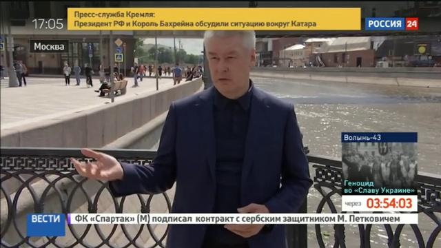 Новости на Россия 24 • Собянин заявил, что реконструируемые улицы выдержали испытание штормом