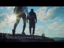 ТИЦ ВКО видео
