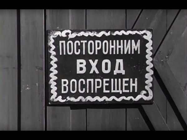 Добро пожаловать или Посторонним вход воспрещен. Духовный центр пробуждения родовой памяти.