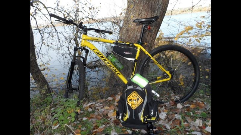 На велосипеде по острову Хортица желтыми листьями шурша .