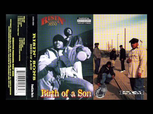 Risin' Sons Shatter Proof 1996