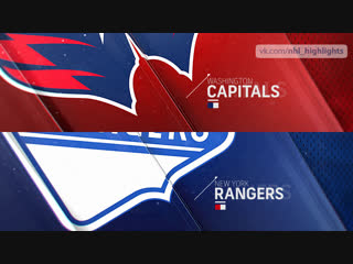 Washington Capitals vs New York Rangers Nov 24, 2018 HIGHLIGHTS HD