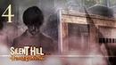 Silent Hill: Homecoming   Прохождение Часть 4