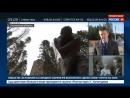 Россия 24 - В Смоленской области после реконструкции откроется мемориальный комплекс Катынь - Россия 24