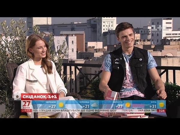 Чим вразить глядачів другий сезон серіалу Школа - актори Ліза Василенко та Данило Вегас