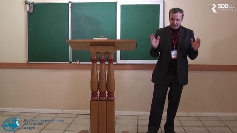 Практическое благовестие и открытие новых церквей — Анатолий Бескровный