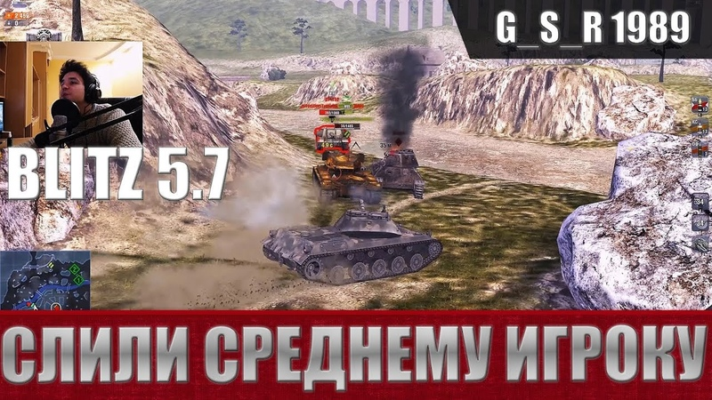 WoT Blitz - Самый тупой бой месяца. Слив 5 в 1 - World of Tanks Blitz (WoTB)