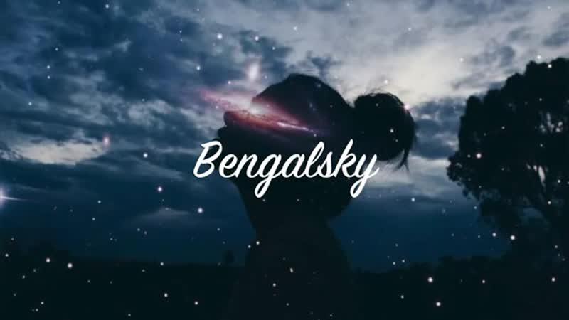 Bengalsky feat. Нафиса Старкова – Притяжение 2018