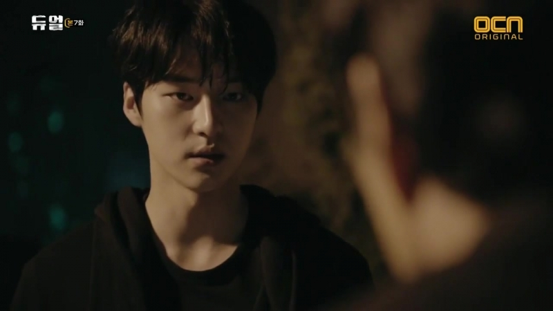[DUEL MV] Mad Soul Child -Nightmare (Yang Se Jong)
