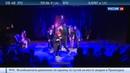 Новости на Россия 24 • Драматический театр: мэтры уступают место молодежи