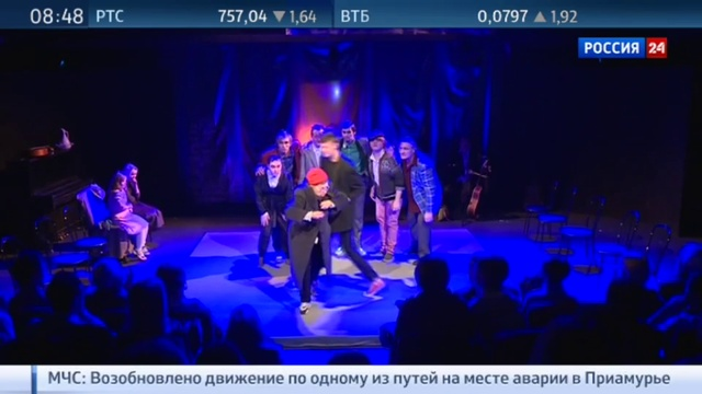 Новости на Россия 24 Драматический театр мэтры уступают место молодежи
