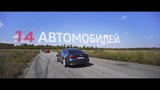 Audi quattro days 2018. Отчетный ролик