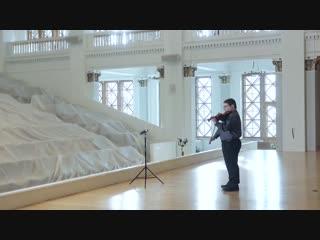 Концертмейстер Израильского симфонического оркестра Илья Коновалов – внук Исидора Зака