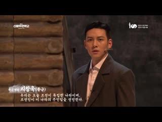 3ㆍ1운동 100주년 대국민 캠페인 낭독하라1919 - 대한민국 육군