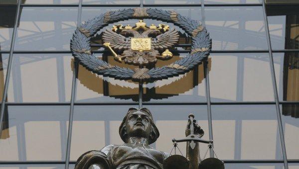 Украина прислала запрос России на судей Конституционного суда