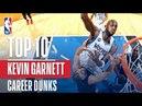 Kevin Garnett's Top 10 Career NBA Dunks